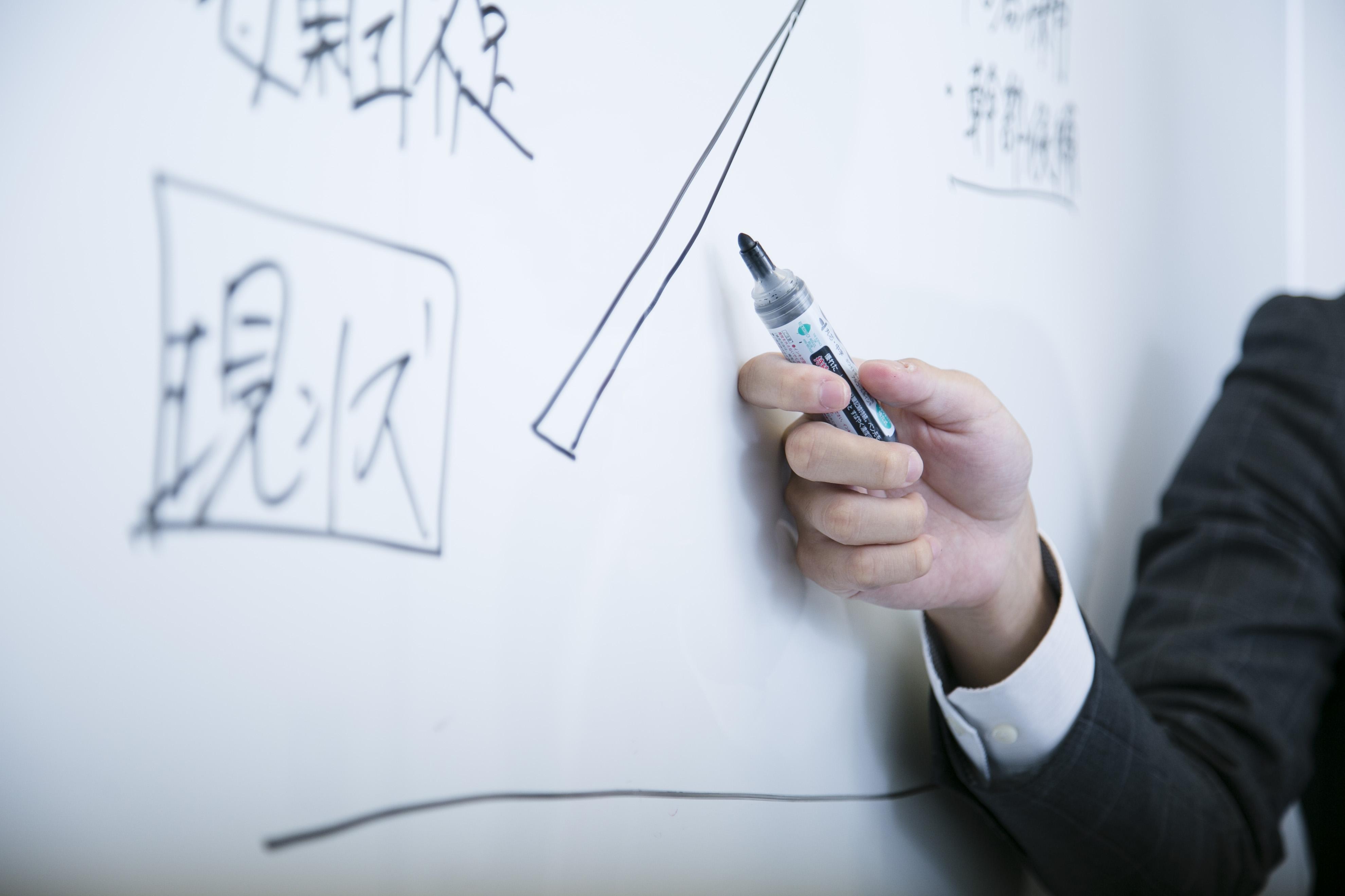 売り手市場でも、求職者から選ばれる企業になる。採用ブランド戦略セミナー