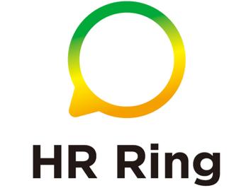 コミュニケーション活性化ツールの使用方法と事例を一挙公開! コミュニケーション活性化/離職防止ツール「HR Ring」サービス説明会